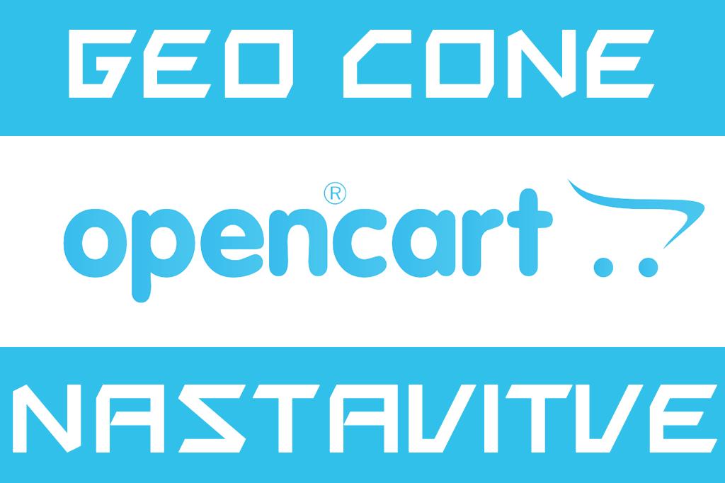 opencart-geo-cone-nastavitve-touchstudio-izdelava-spletnih-strani